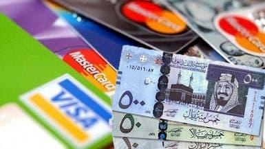 65 مليار ريال السحوبات النقدية بالسعودية خلال يناير