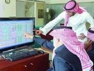 """عودة سهم """"أمانة"""" للتداول بسوق السعودية الأربعاء"""