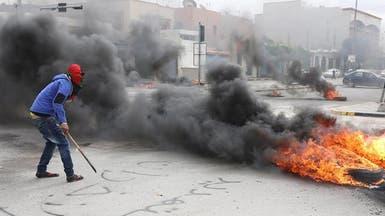 احتجاز أعضاء من المؤتمر الوطني بفندق في ليبيا