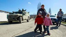 روسيا تغلق 4 بنوك أوكرانية في القرم