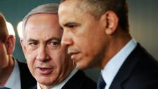 Obama urges Netanyahu for decisions on peace