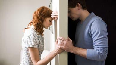 الزواج غير السعيد يرفع الضغط ويؤدي للموت المبكر
