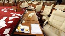 Libya relocates parliament after attack