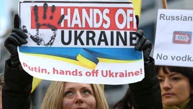 هبوط حاد لبورصات الشرق الأوسط متأثرة بتوتر أوكرانيا