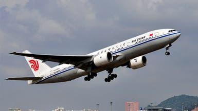 أميركا ترفض طلب شركات طيران صينية بالقيام برحلات إضافية