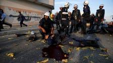 بحرین: دھماکے میں تین پولیس اہلکار جاں بحق