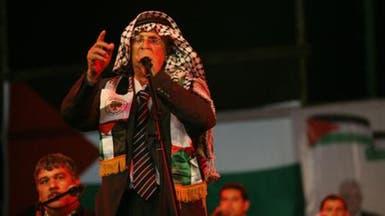 """وفاة شاعر الثورة الفلسطينية """"أبو عرب"""" في حمص"""