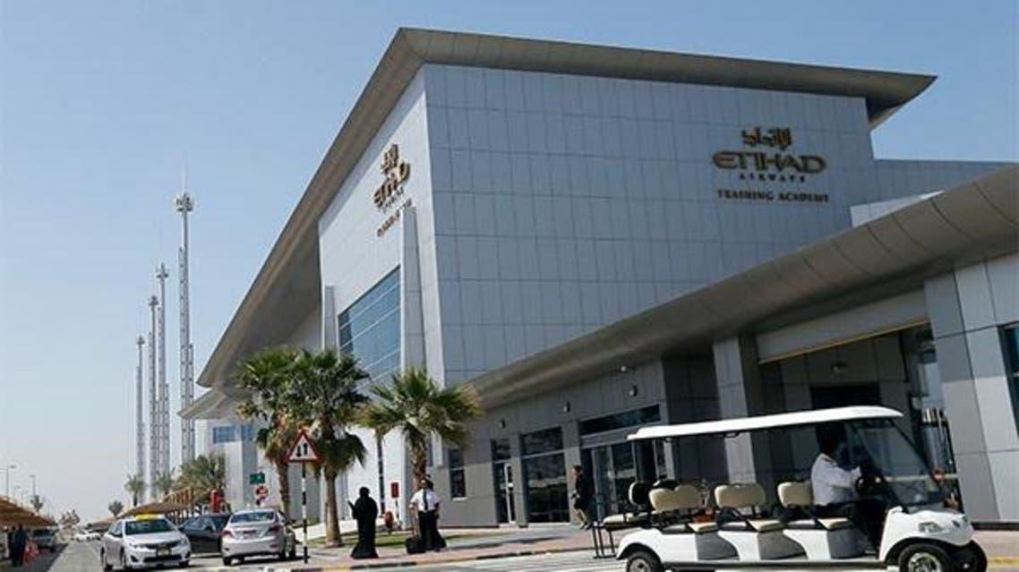 مقر شركة طيران الاتحاد في ابو ظبي