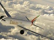 شركات طيران إماراتية تغير مسارات رحلاتها بعيدا عن سيناء