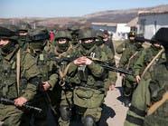 روسيا لأوكرانيا: الاستسلام بالقرم أو مواجهة العاصفة