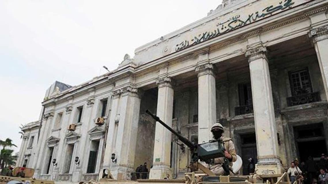 محكمة الاسكندرية الابتدائية