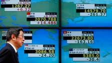 Fear of Ukraine, Russia war sends shockwaves through global markets