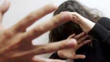 سعودی عرب: والد کے بہیمانہ تشدد سے 13 سالہ بیٹی کی موت