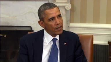 أوباما: روسيا انتهكت القانون الدولي في أوكرانيا