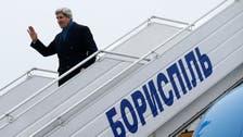 U.S. to provide $1 billion aid package to Ukraine