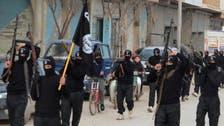 بريطانيا تحقق في مقتل اثنين من مواطنيها بسوريا
