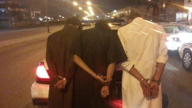 لصوص قاوموا الشرطة بالسكاكين في الرياض