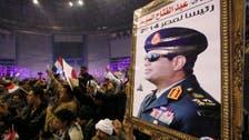 المشير السيسي الأوفر حظاً في حال ترشحه للرئاسة