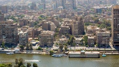 10 % تضخم أسعار المستهلكين في المدن المصرية