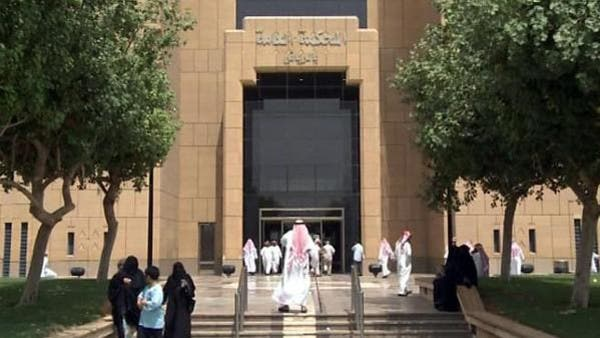 Saudi court sentences homosexual to jail, lashes | Al Arabiya English