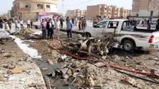 Gunmen storm government complex in Iraq's Samarra