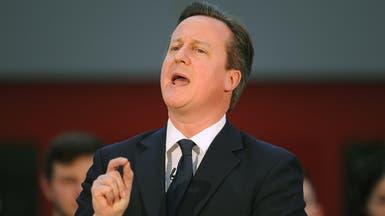 بريطانيا تتجه لحظر جماعة الإخوان