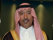 حوار مع الأمير بندر بن سعود حول الخطر البيئي
