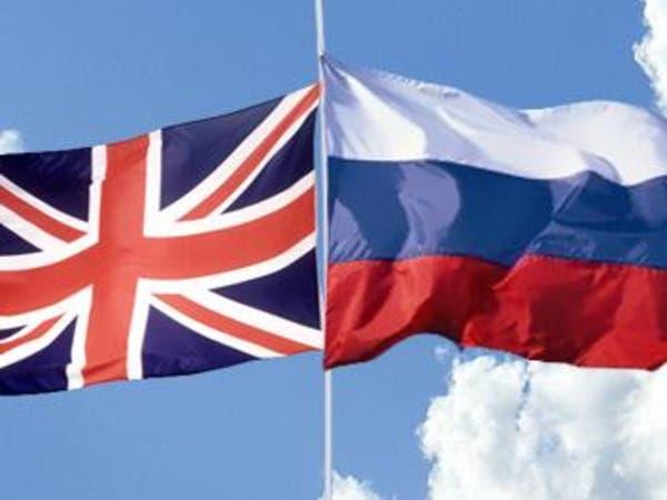 وثيقة سرية: بريطانيا لا تدعم العقوبات ضد روسيا