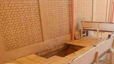 انهيار أرضية في مدرسة بنات يصيب 4 طالبات