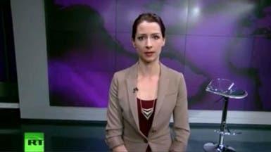 """مذيعة """"روسيا اليوم"""": أرفض الاحتلال الروسي لأوكرانيا"""