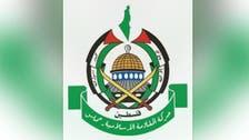"""محكمة مصرية تحظر أنشطة """"حماس"""" في مصر"""