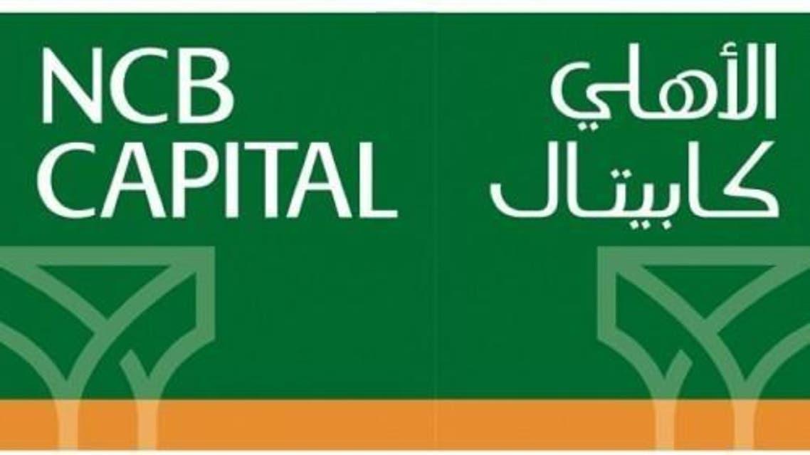 NCB capital courtesy
