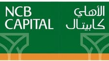 NCB Capital names first female head of a Saudi investment bank