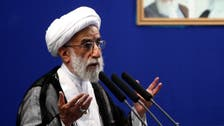 إيران: المهدي المنتظر سيظهر قريبا ونحن جاهزون