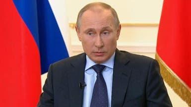 بوتين: ما حدث في أوكرانيا انقلاب مسلح