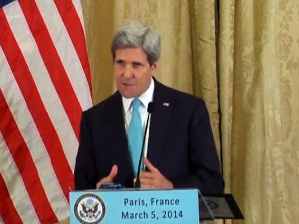 كيري: لن نسمح بالمساس بوحدة وسيادة أوكرانيا