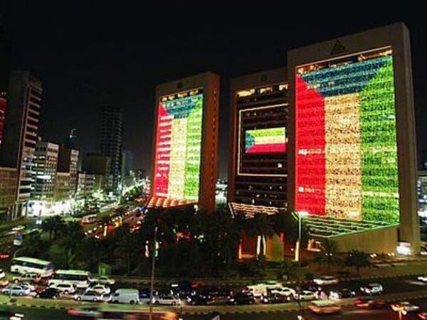 اصول بنوك الكويت زادت بـ 392 مليون دولار خلال شهر