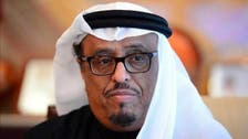 بحرینی اپوزیشن خلیج کی سلامتی کے لیے خطرہ ہے: خلفان