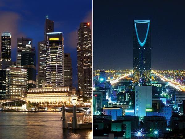 الرياض وجدة بين أرخص مدن العالم.. وسنغافورة الأغلى
