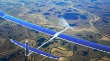 Facebook tipped to buy drone firm to boost Africa internet