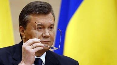 46 مترشحاً لخلافة يانوكوفيتش في رئاسة أوكرانيا