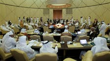 Frustration with Qatar adds to GCC security dispute