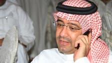 هيئة الرياضة: رئاسة اتحاد جدة بـ30 مليون ريال