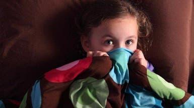 كوابيس الأطفال المستمرة تساهم في ظهور مشكلات نفسية
