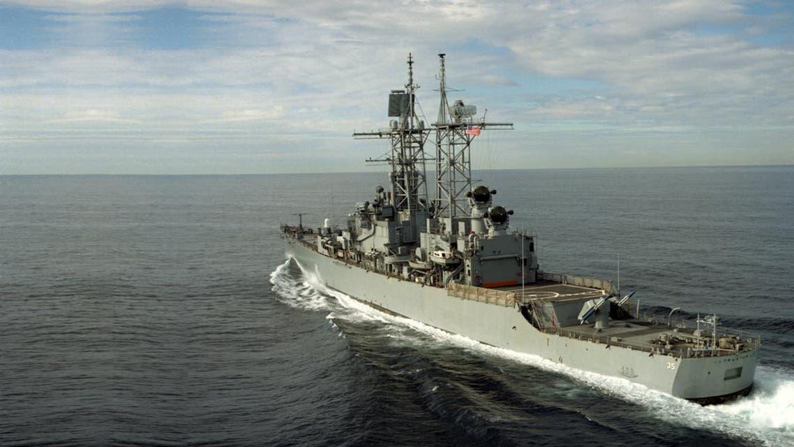 USS Traxtn