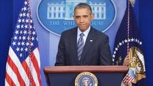 کریمیا کی علاحدگی کے لیے ریفرینڈم خلاف قانون ہے:اوباما