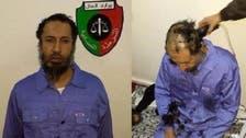 قذافی کا بیٹا سعدی لیبیا کے حوالے، پولیس نے ٹنڈ کردی
