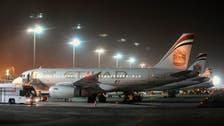 Abu Dhabi airport resumes flights amid severe weather