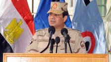 مصر مشکل معاشی صورت حال سے دوچار ہے:عبدالفتاح السیسی