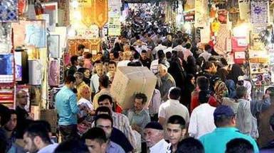 ١٥ مليون نسمة يعيشون تحت خط الفقر في إيران